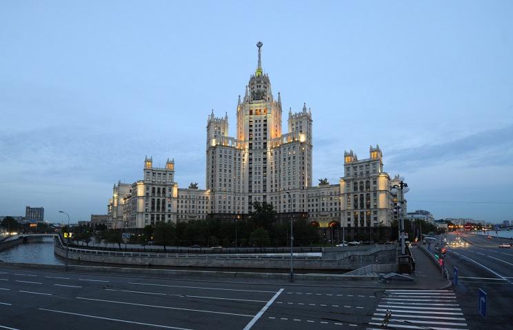 Документы для кредита в москве Котельническая набережная заполнить 3 ндфл на сайте налоговой